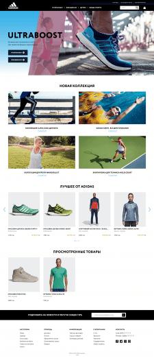 Интрнет-магазин Adidas