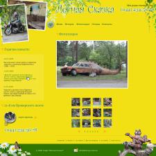 Сайт-визитка Лесная Сказка