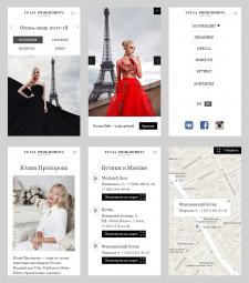 Мобильная версия сайта дизайнера