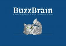 Разработка фирменного стиля, логотипа и слогана
