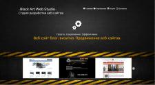 Мой официальный веб-сайт