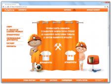Для интернет-магазина детской одежды