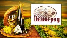 дизайн логотипа для винодела