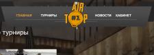 Игровой сайт AirTop