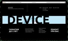 Создание сайта для сервисного центра