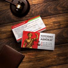 Дизайн визитки для адвоката