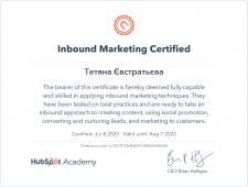 Сертификат по Inbound-маркетингу.