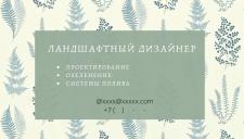 визитная карточка (односторонняя)