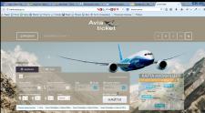Сайт поиска авиабилетов