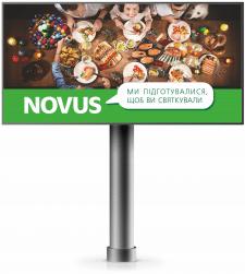 Биллборд для NOVUS