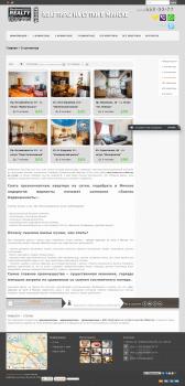 Описание квартир, предлагаемых в аренду (3-комн.)