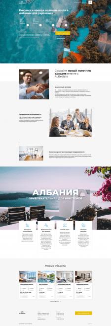 Верстка дизайн-макета AlBestate