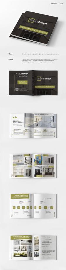 Дизайн маркетинг кита для мебельной компании