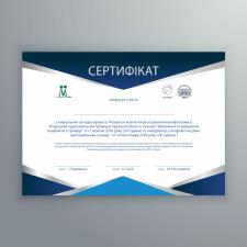 Дизайн сертификата. Допечатная подготовка
