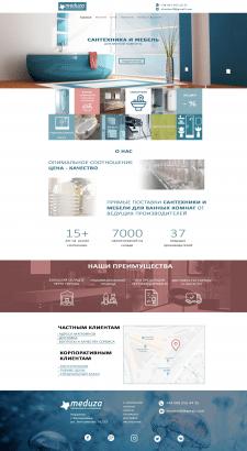 Дизайн сайта по продаже сантехники