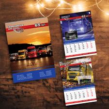 Календарь АТП - 11410