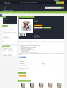 Описания деревянной мебели + тайтл + дискрипшн