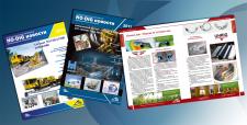 Дизайн и верстка журнала по бестраншейному оборудованию