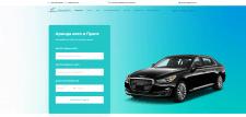 Мультиязычный сайт аренды авто DenavaCar