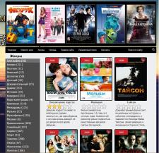 Кинотека онлайн