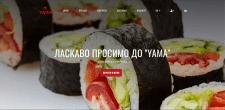 "Сайт для суши-бара ""Yama"" - ресторан японской кухн"