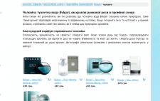 Описание категории товаров для ИМ парфюмерии