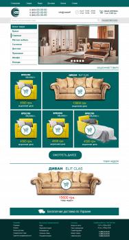 дизайн главной магазина мебели