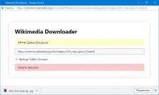 Wikimedia Downloader