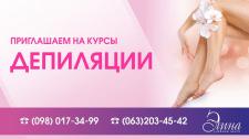 Рекламный пост для VK, Facebook
