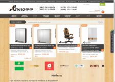 Наполнение интернет-магазина мебели STULOFF