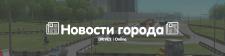 Оформление группы ВКонтакте #1 (4)
