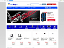 Интернет-магазин rembuy