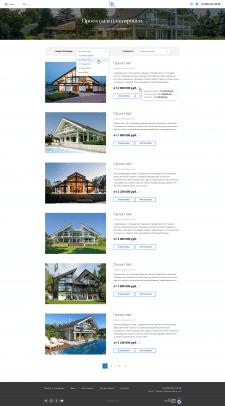 Сайт под ключ-Cтроительство домов в стиле Фахверк