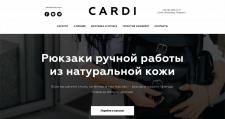 Интернет-магазин дизайнерских рюкзаков