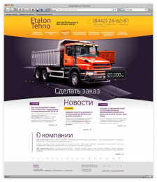 Дизайн сайта «Etalon Techno»