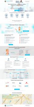 Сайт бухгалтерской компании в г. Москва