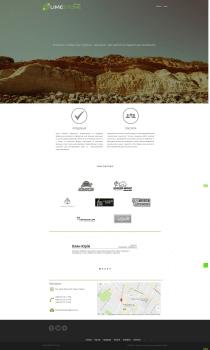 Сайт компании Limestone