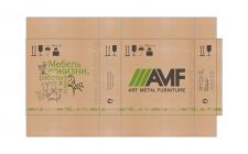 Дизайн упаковочной продукции для мебели