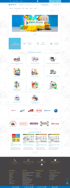 Мега Сервис - интернет-магазин