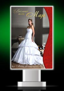 Лайтбокс для свадебного салона