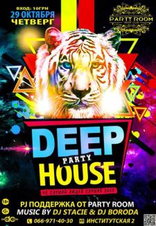 """Афиша для клуба """"Deep party house"""""""
