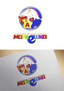 Логотип для детского интернет-мазазина