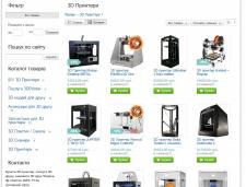 Наповнення інтернет-магазину товарами (принтери)