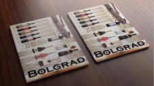 Плейсмет для ТМ Bolgrad