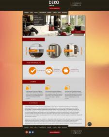 Дизайн сайта мебели