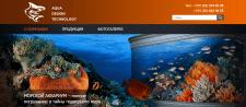Разработка сайта для частного бизнеса (аквариумы)