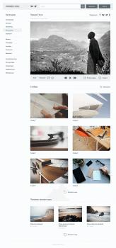 Верстка+интеграция WordPress+ajax