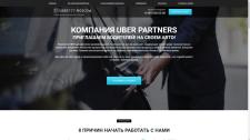 Uber-Landing Page