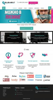 ГК ЭЛЕМЕНТ Промышленное оборудование , станки ЧПУ