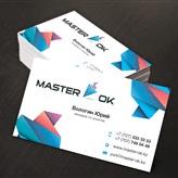 Визитки для Master Ok